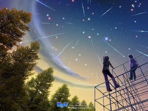 bintang.jpg