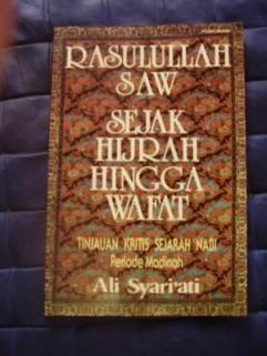 hijrah-_wafat_nabi_muhammad.jpg