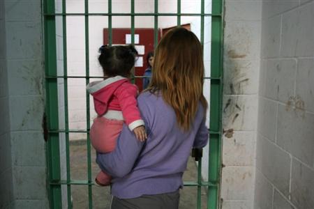 tahanan_wanita_dan_anaknya.jpg