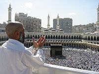 200px-supplicating_pilgrim_at_masjid_al_haram_mecca_saudi_arabia