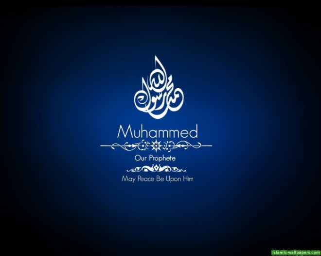 islamic-wallpaper_muhammad_saw-9