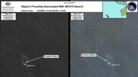 Benda pertama, yang lebih besar, dari dua obyek yang ditemukan satelit Australia