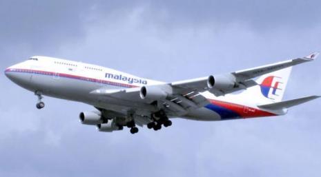 Senin (24/3/2014) pukul 22.00 WIB Perdana Mentri Malaysia Najib Razak mengumumkan kabar Malaysia Airlines MH370 berakhir di Samudera